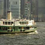 The ubiquitous Star Ferry